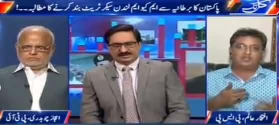 Kal Tak (Pakistan Contacts UK Regarding MQM) – 25th August 2016