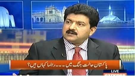 Kal Tak (Pakistan in The State of War, Where Are the Leaders?) - 23rd January 2014