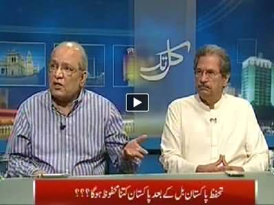 Kal Tak (Pakistan Protection Ordinance Accepted) – 2nd July 2014