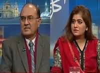 Kal Tak REPEAT (Pakistan's Land Will Not Be Used Against Anyone) – 15th January 2016