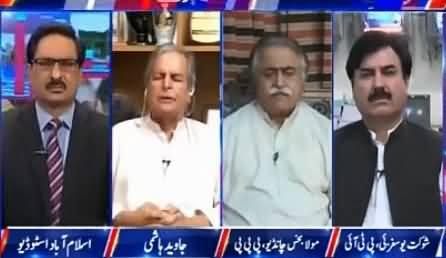 Kal Tak  (Pakistani Jamhoriyat) – 14th July 2016