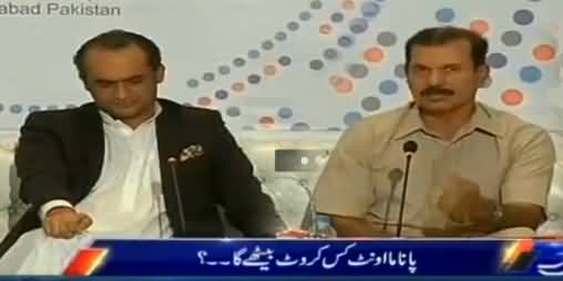 Kal Tak (Panama Leaks Ka Kia Hoga) – 28th September 2016