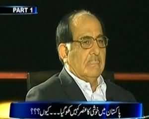 Kal Tak Part 2 (Insan Ko Khushi Darkar Hai,  Zafar Ali Shah, Shahzad Chowdhry and Others) – 17th October 2013