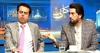 Kal Tak Part-2 (What Will Be the Result of KPK Assembly?) – 5th March 2015