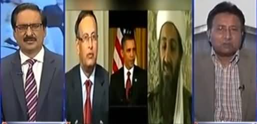 Kal Tak (Pervez Musharraf Exclusive Interview) - 16th March 2017