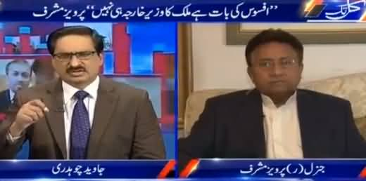 Kal Tak (Pervez Musharraf Exclusive Interview) – 18th October 2016