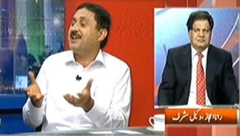 Kal Tak (Pervez Musharraf May Leave Pakistan At Any Time) - 2nd April 2014