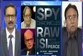 Kal Tak (Pervez Musharraf Views About Durrani's Book) – 29th May 2018