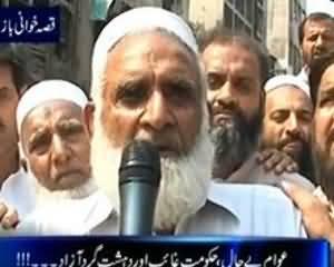 Kal Tak (Peshawar Dehshat gardon Ki Nishaney Per) – 30th September 2013