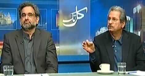 Kal Tak (Petrol Crisis: Govt Accepts Its Incompetence) – 19th January 2015