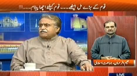 Kal Tak (PM, Army Chief Meeting, A Good Message For Nation) – 14th May 2014
