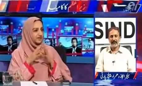 Kal Tak (PM Nawaz Sharif Successful Operation) – 31st May 2016