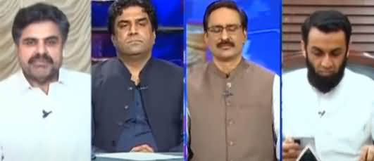 Kal Tak (PMLN Announced To Bring Corruption Paper Against PTI) - 4th August 2021