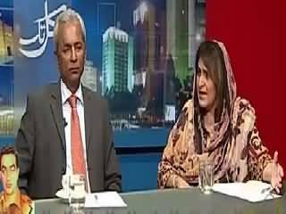 Kal Tak (PPP in Trouble, Where Is Asif Zardari?) – 2nd September 2015