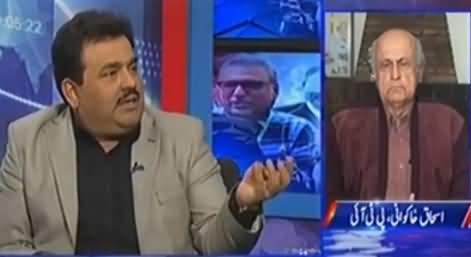 Kal Tak (PPP Ki Imran Khan Par Tanqeed) - 22nd November 2016