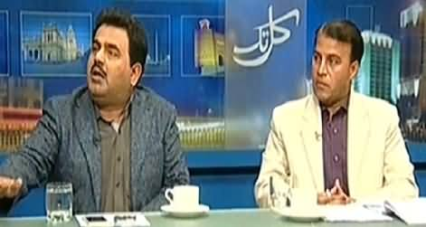 Kal Tak (PPP & MQM Clash, How to Resolve it) – 27th October 2014