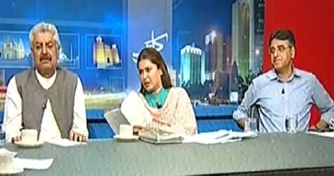 Kal Tak (President Pakistan Speech or PMLN Member Speech?) - 2nd June 2014