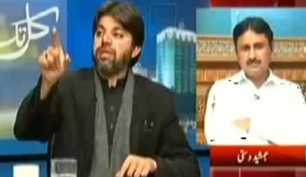 Kal Tak (Prime Minister Calls All Parties Meeting) – 9th March 2015