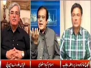 Kal Tak (Prime Minister Nawaz Sharif in Chitral) – 22nd July 2015