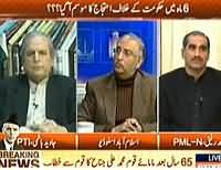Kal Tak (Protests in The Capitals of Three Provinces) - 23rd December 20...
