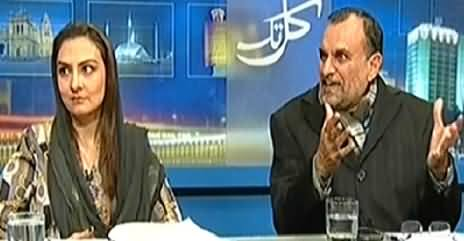 Kal Tak (PTI and PAT Once Again in Action, What is Agenda This Time?) - 13th January 2015