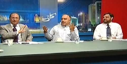 Kal Tak (PTI Announces to Start Movement Against Govt) – 25th June 2014