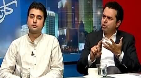 Kal Tak (PTI Demands Time To Submit Evidences of Rigging in JC) – 16th April 2015