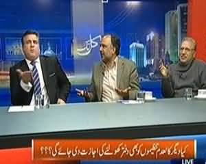 Kal Tak (PTI Invites TTP To Open Office in Pakistan) – 11th March 2014
