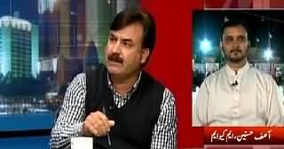 Kal Tak (PTI Ka MQM Ke Garh Se Election Larne Ka Elaan) - 18th March 2015