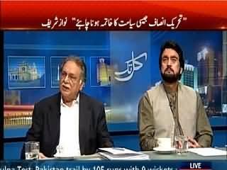 Kal Tak (PTI Like Politics Should End - Nawaz Sharif ) – 29th April 2015