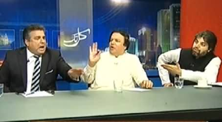 Kal Tak (PTI Long March on 14th August, What Will Happen?) - 16th July 2014