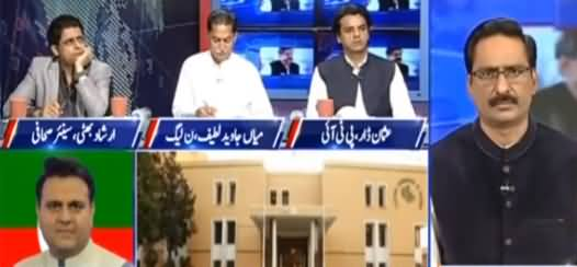 Kal Tak (PTI Ministers Allegations Against ECP) - 14th September 2021