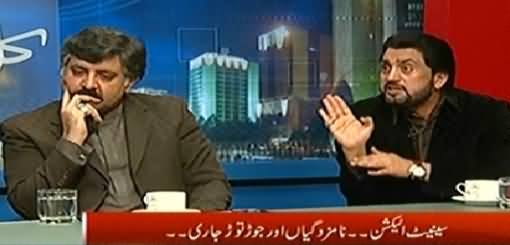 Kal Tak (PTI Taking Part in Senate Elections) - 11th February 2015