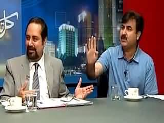 Kal Tak (When Judicial Commission Will Give Report) – 18th May 2015