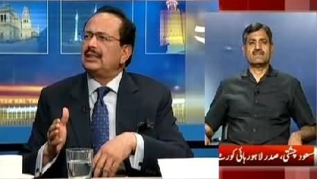 Kal Tak (Punjab Govt In Trouble Due to Suspension of DPO) – 28th May 2015