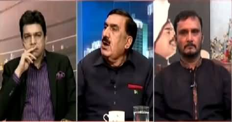 Kal Tak (Rangers Operation Should Be Appreciated Against MQM) – 12th March 2015