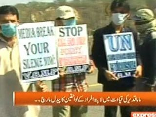 Kal Tak (Relatives of Missing Persons Complaining About Govt) – 27th February 2014