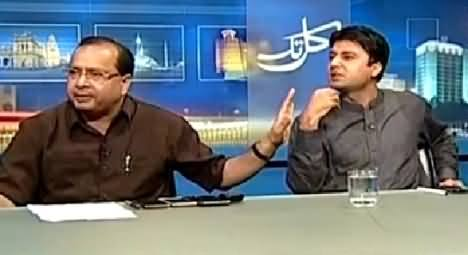 Kal Tak (Resolution Against PTI in Parliament) – 28th July 2015