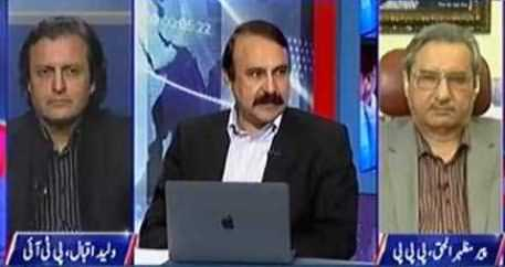 Kal Tak (Restoration of Military Courts) - 20th February 2017
