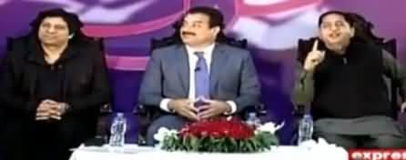 Kal Tak (Riasat e Madina Ka Wada Aur Amli Iqdamat) - 28th January 2019