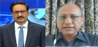 Kal Tak (Saeed Ghani Infected By Coronavirus) - 23rd March 2020