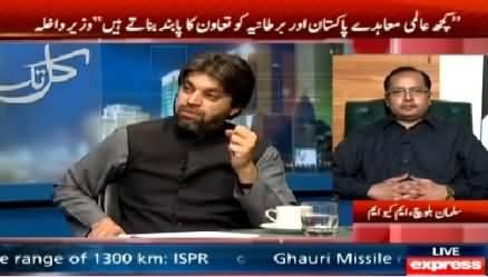 Kal Tak (Saulat Mirza Not Happy with MQM) – 15th April 2015