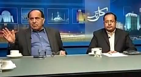 Kal Tak (Saulat Mirza's Allegations Against MQM) – 24th March 2015