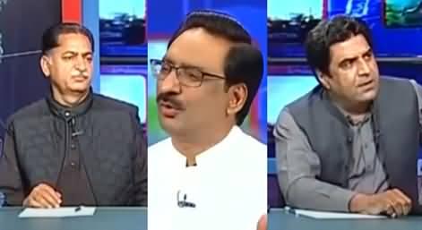 Kal Tak (Senate Election: Yousaf Raza Gillani Vs Hafeez Sheikh) - 22nd February 2021