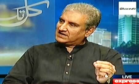 Kal Tak (Shah Mehmood Qureshi Exclsuive Interview) – 22nd September 2014