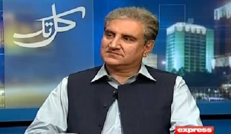 Kal Tak (Shah Mehmood Qureshi Exclusive Interview) – 1st April 2015