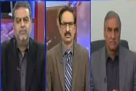 Kal Tak (Shahbaz Sharif Ki Taaliyan) – 24th January 2018