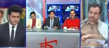 Kal Tak (Shehbaz Sharif Files Case Against Dailymail) - 30th January 2020