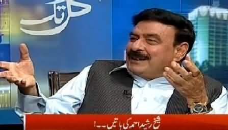 Kal Tak (Sheikh Rasheed Exclusive Interview) – 23rd June 2015