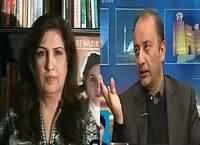 Kal Tak (Sindh Assembly Ki Qarardad) – 16th December 2015